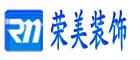 广西荣美建筑装饰工程有限公司